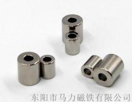 钕铁硼强力磁铁 圆柱形打孔有孔磁铁 玩具磁铁