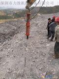 不允许放炮也可以开山劈石静态爆破开挖石头