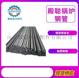 乌海无缝钢管厂家 异型管 冷拔管 精密管 不锈钢