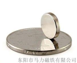供应高性能钕铁硼磁铁 受话器磁铁 永磁材料