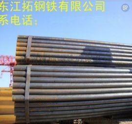焊管,镀锌管,焊接钢管厂家供应山东江拓钢铁有限公司