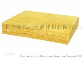 供应离心玻璃棉板 A级玻璃棉板 防火玻璃棉板