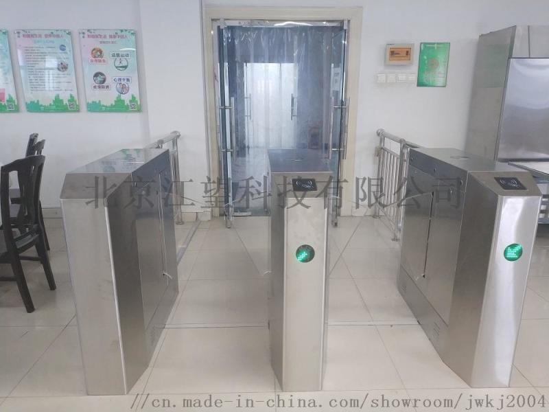 北京食堂通道闸消费系统