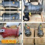 三一重EBZ160工掘进机A11VO145+A11VO95变量泵力士乐串泵液压泵