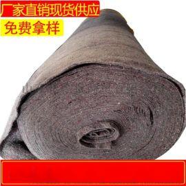 毛毡厂家当日可发公路养护黑心棉毛毡布保温保湿