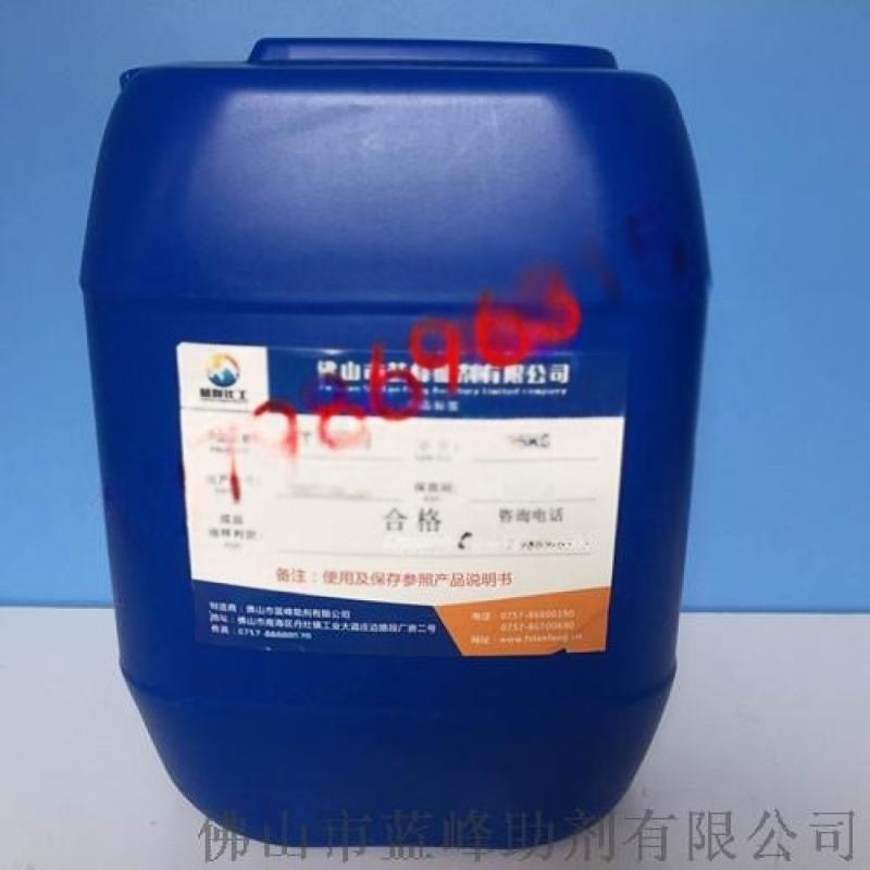 MIT-50殺菌劑 甲基異噻唑啉酮