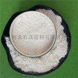 硅胶填充用透明粉 油漆油墨粘结剂 1250目透明粉