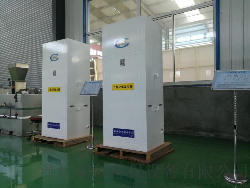 大型污水廠消毒設備/二氧化氯發生器原理