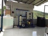 医院次氯酸钠发生器/医院污水处理设备