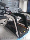 德州健身器材 商用健身器材 商用跑步機