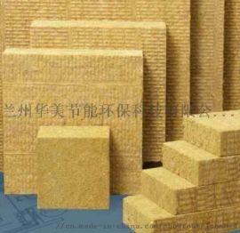 供甘肃岩棉板和兰州防火保温板供应商