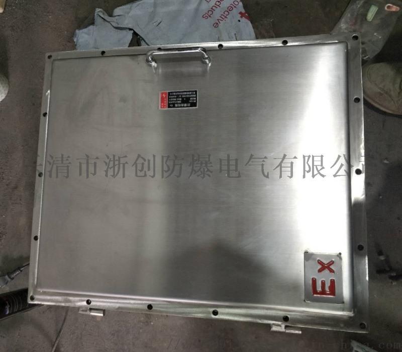 铝合金IIB级防爆接线箱
