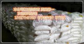 硫酸铵湖北武汉哪里有卖,硫酸铵多少钱一吨