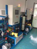 六安自来水消毒设备/电解盐次氯酸钠发生器