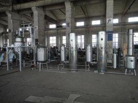 邢台化工污水处理一体机 农村生活污水处理设备