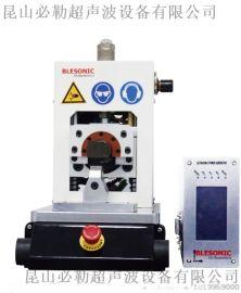 苏州超声波金属焊接机经销商,诚信专业,服务快
