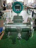 D型氣體渦輪流量計廠家