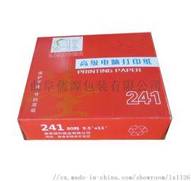 河北唐山电脑针式打印纸 全木浆纸生产厂家