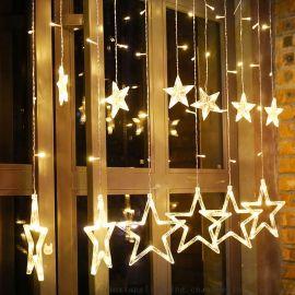LED五角星窗帘灯圣诞节日婚庆户外装饰彩灯灯串