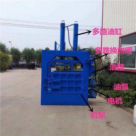 液压金属打包机 海绵打包机生产厂家