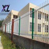 住宅围墙护栏,锌钢护栏样式,物流围墙锌钢护栏