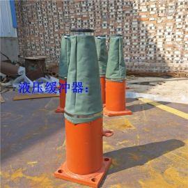 HYG50-150起重机液压缓冲器 起重机减震块