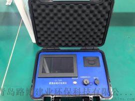 LB-7026便携式多功能油烟检测仪 路博直售