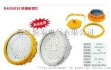 GB8050 加油站防爆LED燈 110W