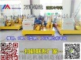 安徽省阜阳市,冷弯机,YWQJ-28型钢筋弯曲机