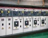 宁德蕉城电力变压器质优价廉厂家直销