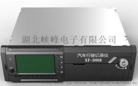 车载监控部标一体机行车记录仪 湖北峡峰行车记录仪