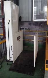 液压家用升降电梯无障碍轮椅电梯残联升降梯营口市销售
