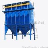 耐高溫GMC型鍋爐袋式除塵器專注質量和售後