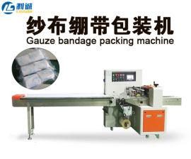 绷带包装机 纱布绷带自动打包机械
