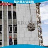 金属幕墙安装氟碳干挂铝板 定制各种规格形状干挂氟碳铝单板