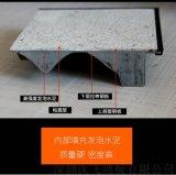 广州天河机房地板|深圳沈飞防静电地板