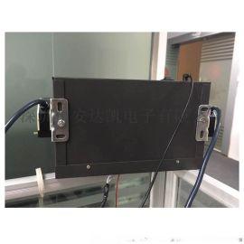 无线红外计数器 安达凯电子红外计数器