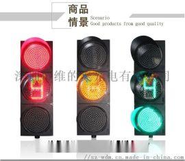 400型單8倒計時 機動倒計時 倒計時指示燈