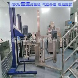 气动升降式电动小型搅拌机多少钱一台