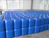 陝西西安酸洗緩蝕劑西安市西寶助劑廠
