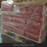 氧化铁红生产厂家 柳州供应铁红 价格优惠