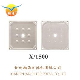 壓濾機濾板 1500增強聚丙烯濾板 廠家直銷過濾板