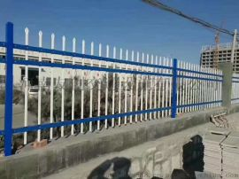区围墙防护栏杆锌钢护栏 喷塑铁艺护栏 厂家直销
