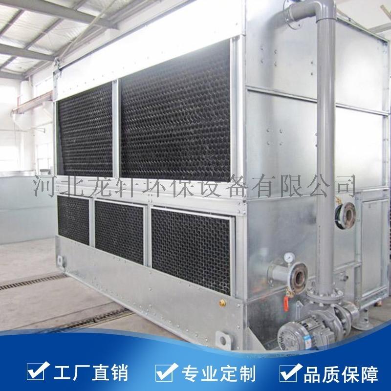 封闭式冷却塔 密闭式冷却塔 龙轩厂家定制