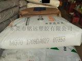 抗化學性吹塑級 Q281 LDPE 上海石化