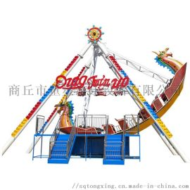 24人海盗船 游乐园儿童游乐设备定做安全可靠