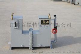 CYSC-0.05型(自流式)油水分离器 CCS