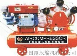 200公斤国厦高压空压机 【工作功率高】