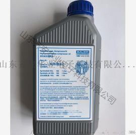 德国宝华机油N28355-1空气压缩机润滑油
