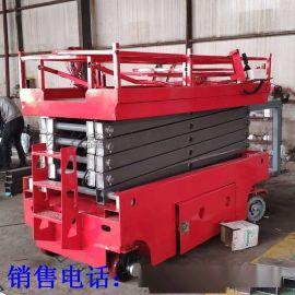 电动自行式剪叉液压升降台 移动液压高空作业升降车